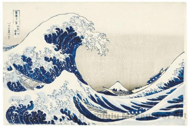 La Gran Ola de Kanagawa de Katsushika HOKUSAI (1760-1849). De la Serie